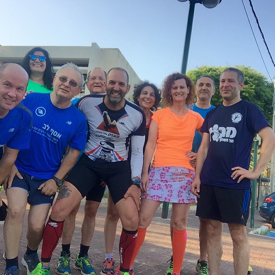 קבוצת ריצה מדהימה שבסיסה בכפר - סבא