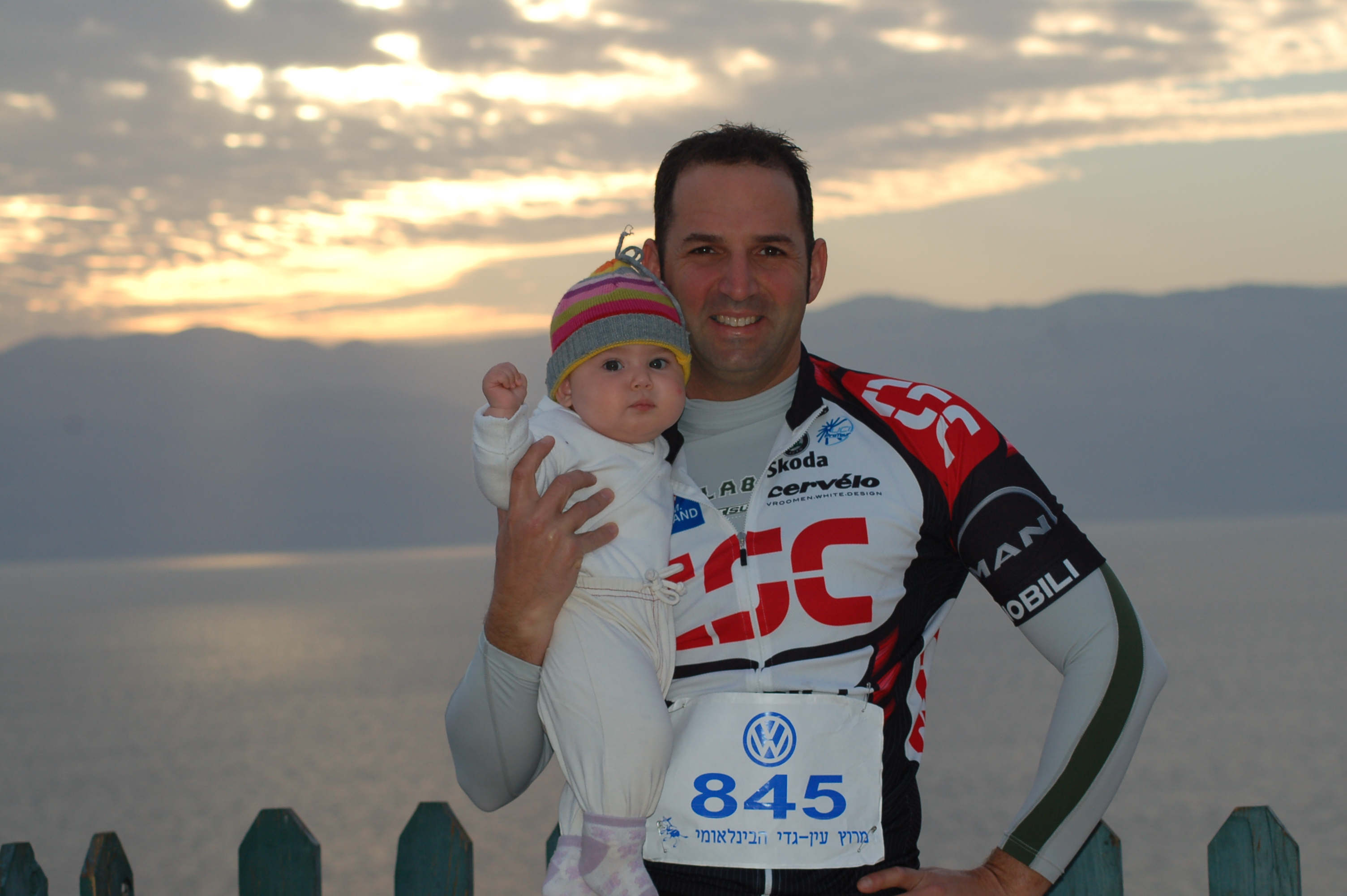 מרוץ עין גדי 2007 עם מיה