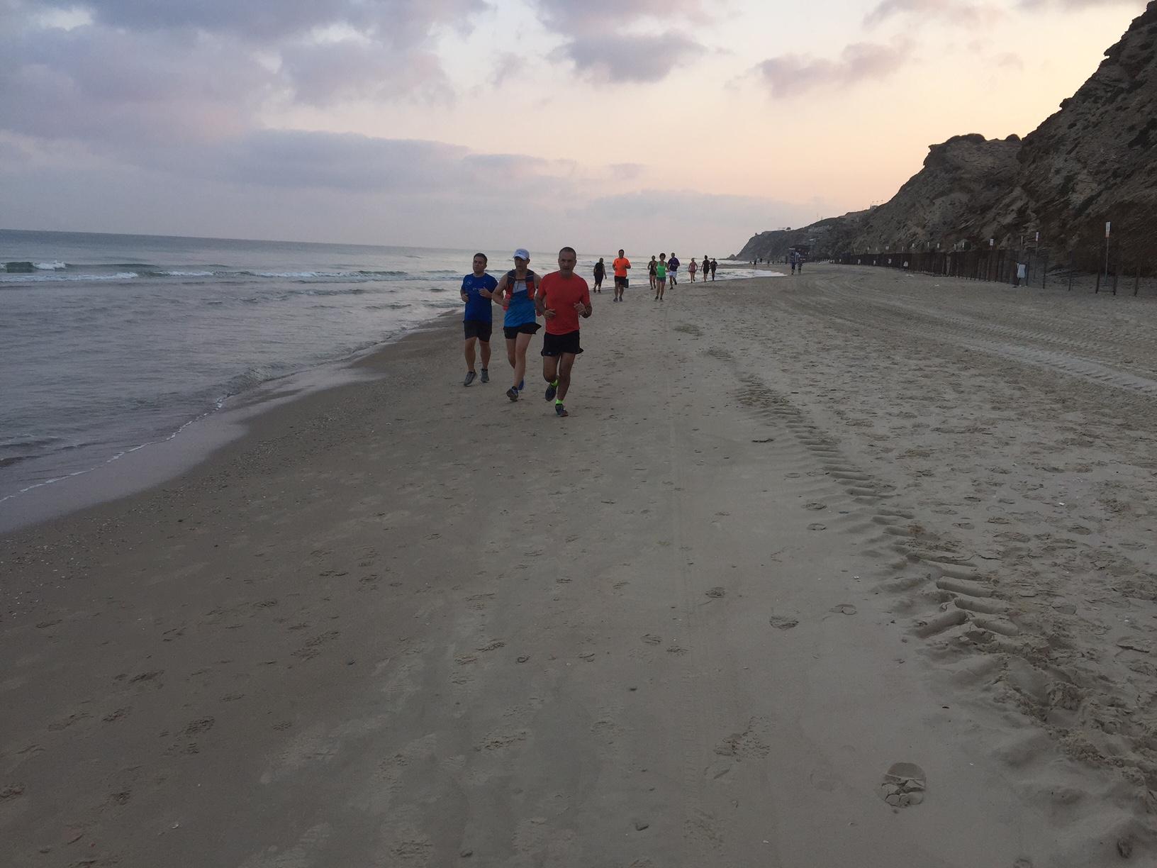 קבוצת ריצה נדירה