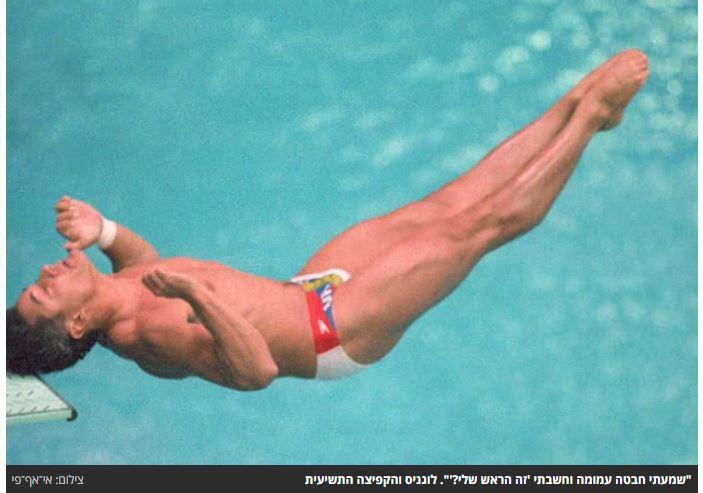 גרג לוגניס - רגע מכונן בספורט האולימפי