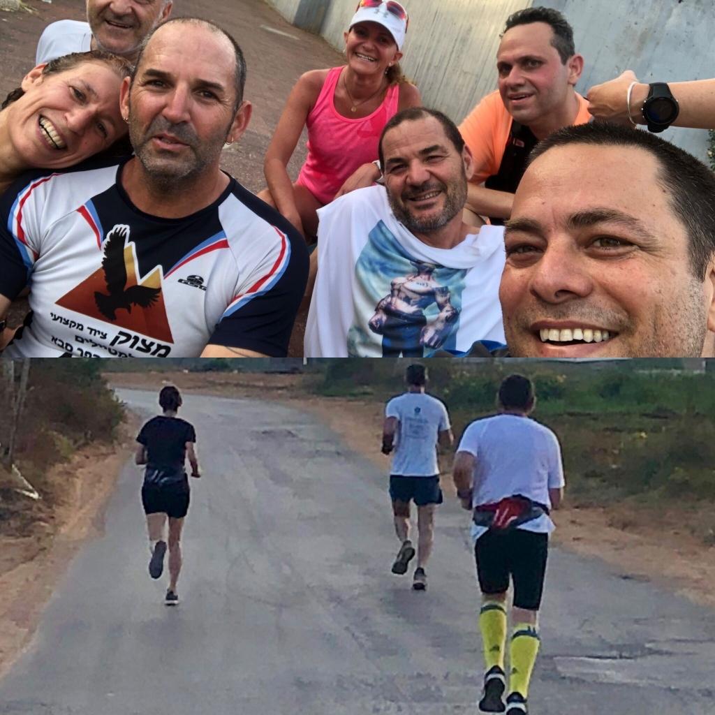 חצי מרתון או מרתון! העיקר לסיים עם חיוך ובתחושה החשובה ביותר לפעילות שלנו: מיצוי עצמי~