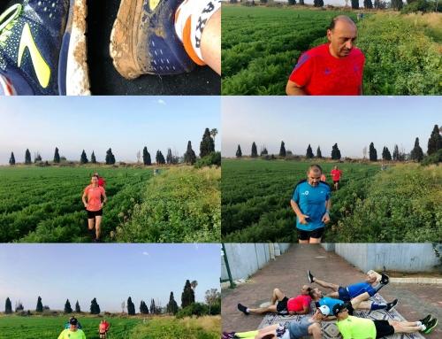 מגזין ריצה – הקבוצה, ופעילות: מכפר סבא ועד הוד השרון –  06 למאי!