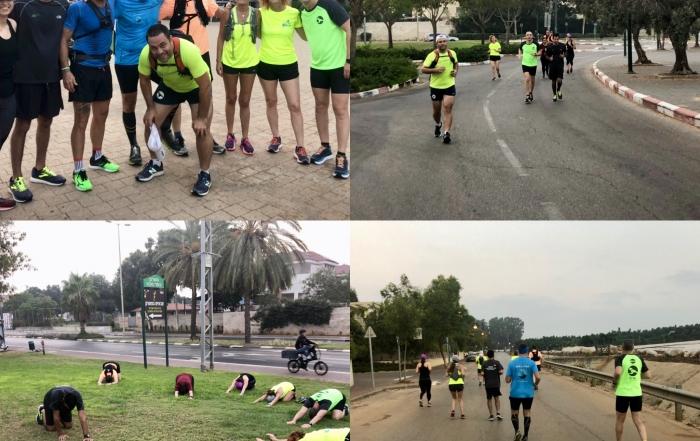 קבוצת ריצה בשרון
