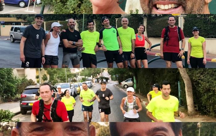 קבוצת ריצה - קבוצת חברים