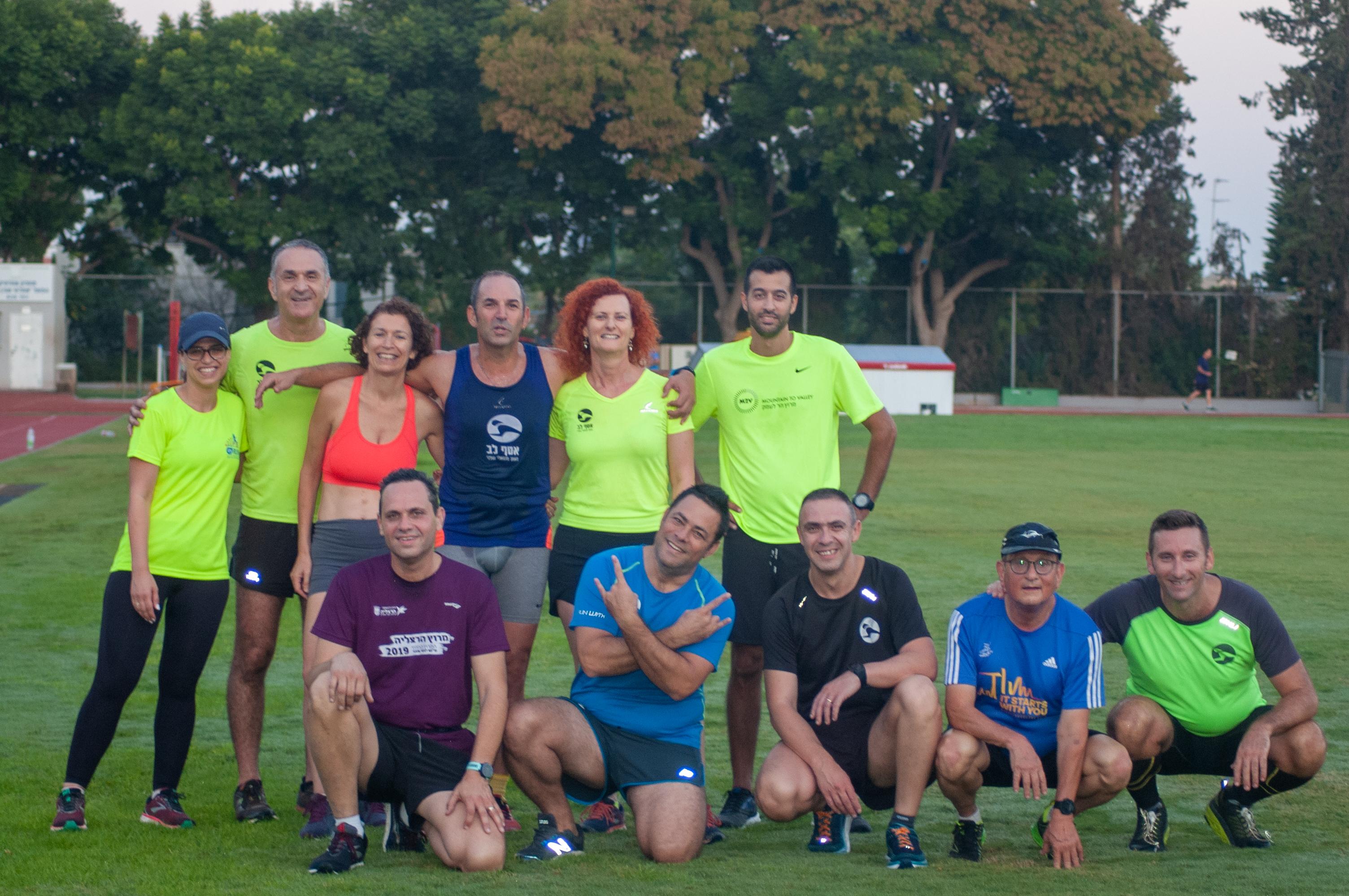 קבוצת ריצה!