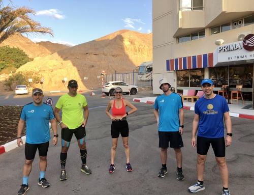 מחנה אימון קבוצת ריצה / אסף לב