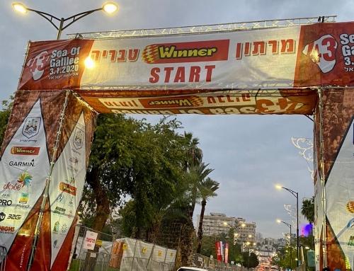 """מרתון טבריה 2020 """"רצים עם אסף"""" – אסף לב"""
