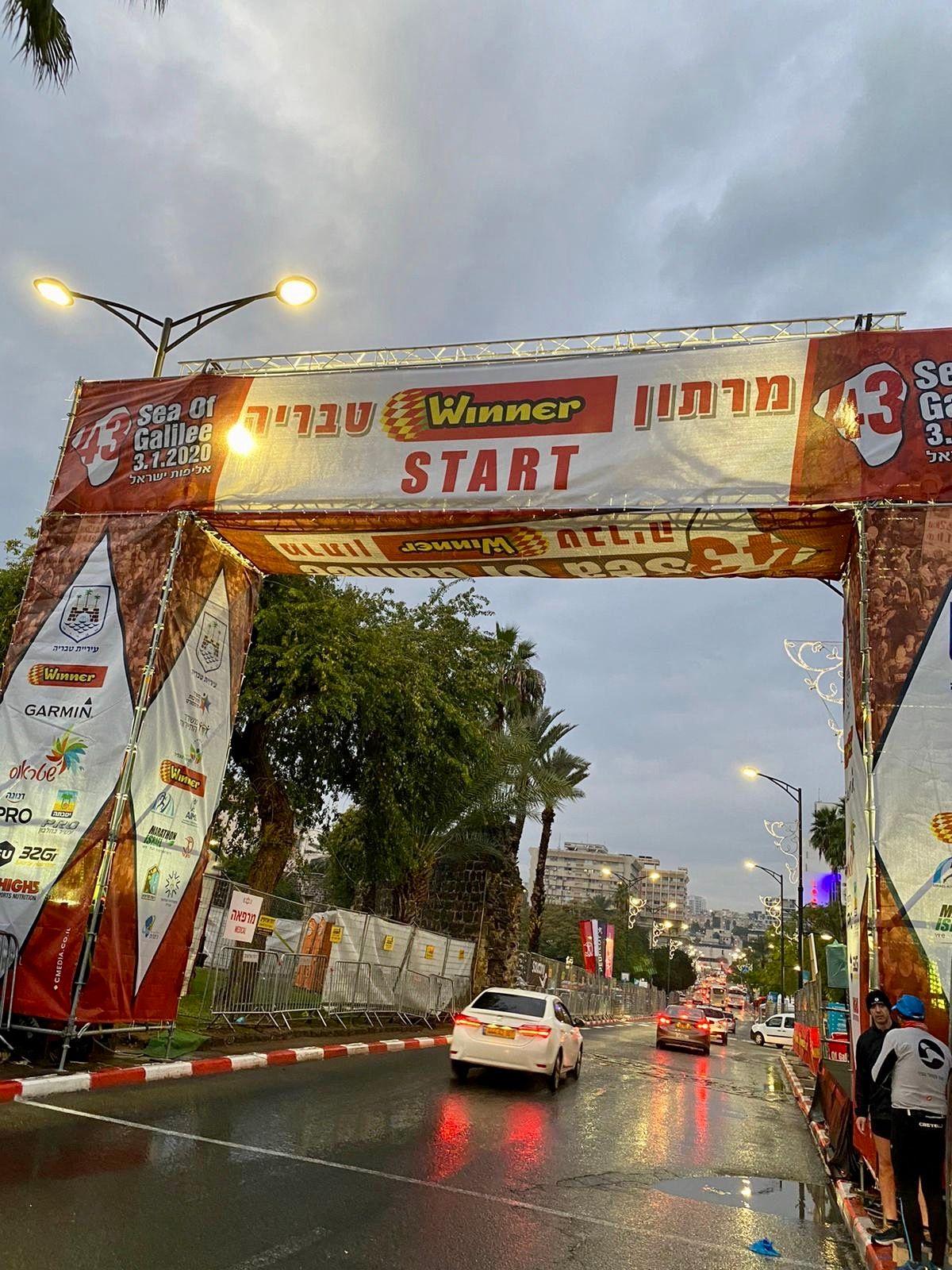 מרתון טבריה - על קו הזינוק!