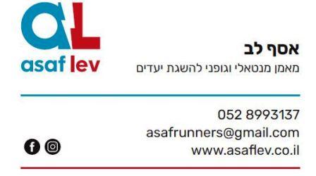לוגו כרטיס ביקור