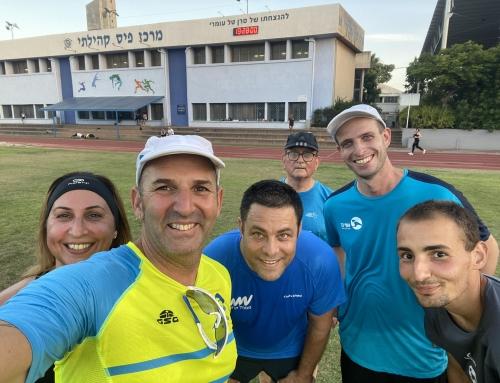 """ריצה בשרון – מגזין ריצה """"רצים עם אסף""""!"""