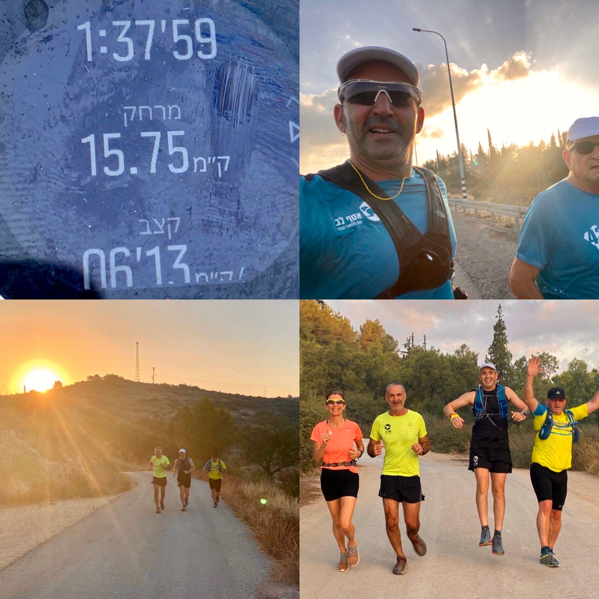 קבוצת ריצה למתחילים בכפר - סבא (3)