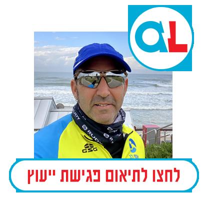 LogoFloat4